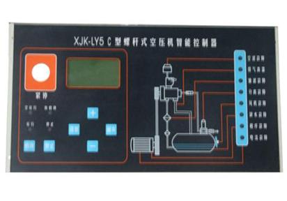 辽宁空压机控制器生产制造