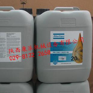 阿特拉斯螺杆专用油2901000101