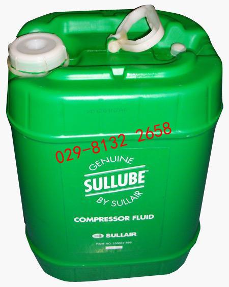 寿力空压机润滑油