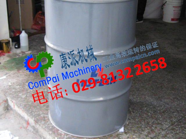 LT8046富达空压机油2205499907