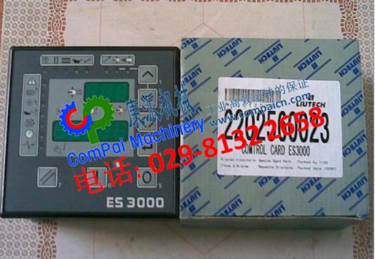 富达空压机ES3000控制器2202560023
