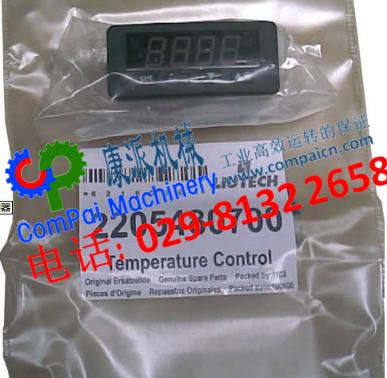 富达空压机PC控制器2205480700