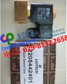 富达空压机电磁阀2205442401