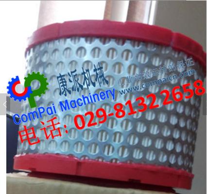 富达空压机空气过滤器2205116501