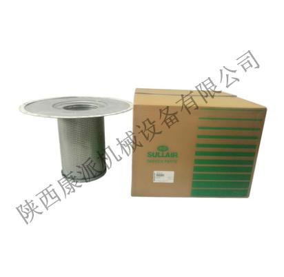 空压机油气分离器滤芯250034-130