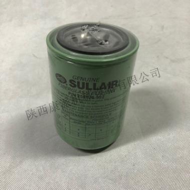 寿力空压机油过滤器滤芯油格250028-032