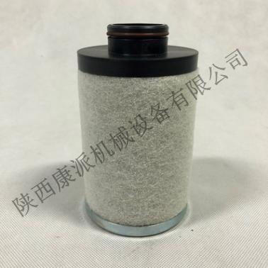 寿力油气分离器滤芯油分芯88290015-049
