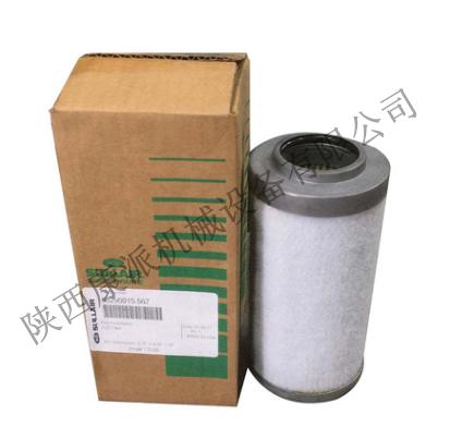 寿力空压机油气分离器油分芯88290015-567