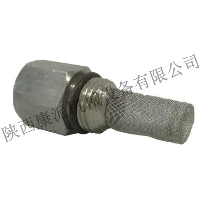 寿力空压机油过滤器滤芯油滤02250148-779
