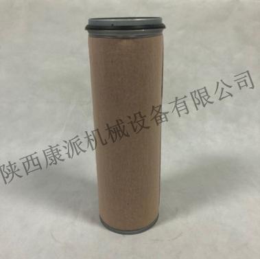 寿力空压机过滤器滤芯空滤空格88290018-558