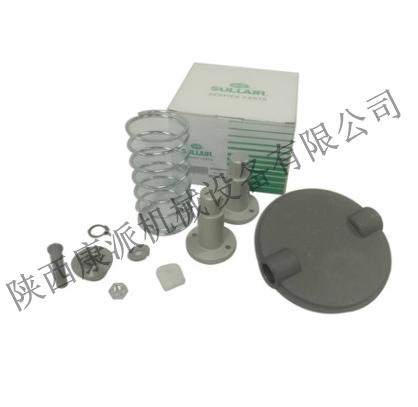 寿力进气阀芯02250095-955