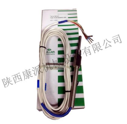 寿力空压机压力传感器温度探头88290021-986