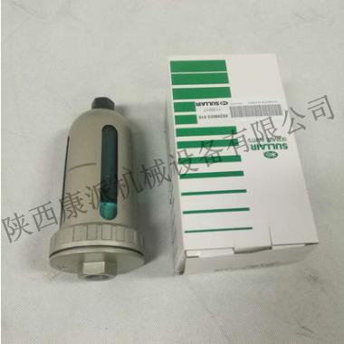 寿力空压机自动疏水电子排水阀88292001-294
