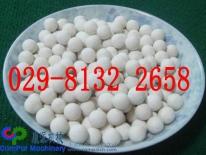 吸附式干燥机氧化铝球