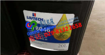 LT8046富达空压机油2205195929
