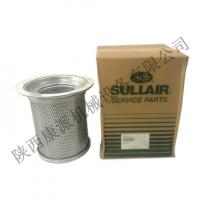 寿力空压机油气分离器滤芯油分芯250034-087-1
