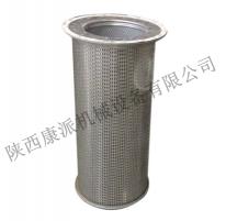 寿力空压机油气分离器油分芯02250078-031