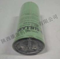 寿力空压机油过滤器油格250025-526
