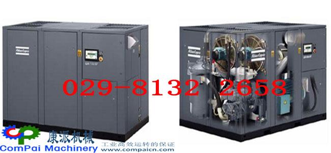 阿特拉斯空压机,阿特拉斯空压机配件
