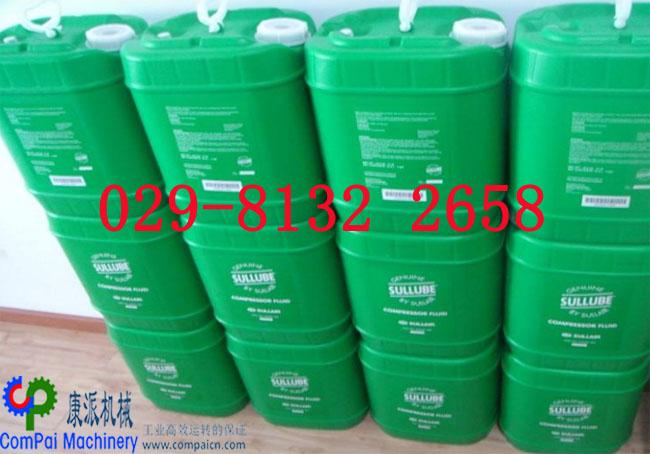 寿力空压机全合成油,寿力空压机专用油,寿力空压机油
